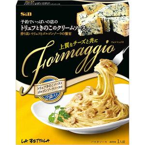 予約でいっぱいの店の Formaggio トリュフときのこのクリームソース 150g【有名店 イタリアン パスタソース ラ・ベットラ 落合務シェフ /エスビー/楽天/通販】【05P09Jul16】