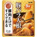 ワンプロキッチン 豚バラ大根190g【具入り調味料/和食/簡
