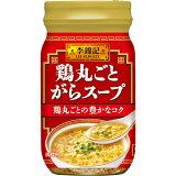 エスビー食品 李錦記鶏丸ごとがらスープボトル 120g調味料 中華