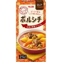 【新宿 中村屋】特撰ビーフシチュー5食セット【おまけ付き】