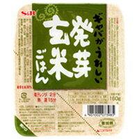 ≪保存食常備食材≫■発芽玄米ごはん 160g 【電子レンジご飯、S&B、SB食品、エスビー食品】