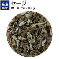 ■セージ/ホール/袋100g[Sage]