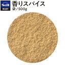 ◆香りスパイス/袋100g【select/セレクト/風味づけ/カレー/...