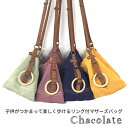 大人かわいい マザーズバッグ【chacolate】【RCP】【harusport_d19】
