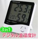 《デジタル温湿度計》見やすい大画面(湿度計+温度計+時計)湿度計+温度計+時計3in1 アラ...