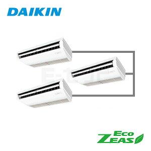 SZRH160BBNM|業務用エアコン|ダイキン画像1