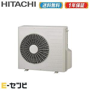 業務用エアコンが最大83%オフ!業界最大級のエアコン専門店イーセツビ