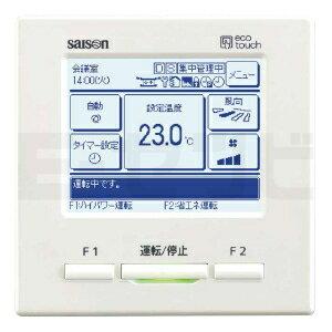 FDTV805HK5S-white|業務用エアコン|三菱重工画像2