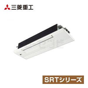SRT56N2-SET-wood|ハウジングエアコン|三菱重工画像1