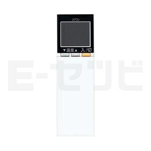 SFM50X2-W|ハウジングエアコン|三菱重工画像3