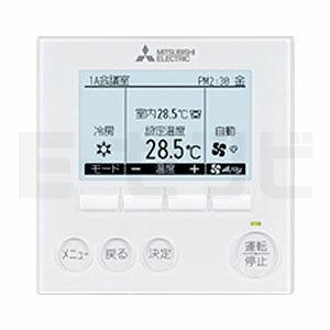 PEZ-ERMP80DK|業務用エアコン|三菱電機画像3