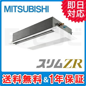 PMZ-ZRMP63SFK|業務用エアコン|三菱電機画像1