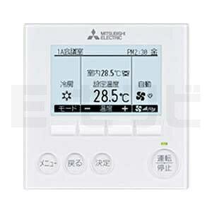 PKZ-ERMP112KM|業務用エアコン|三菱電機画像3