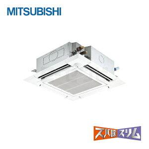 PLZ-HRMP80EM 業務用エアコン 三菱電機画像1
