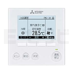 PMZX-ERMP112FT|業務用エアコン|三菱電機画像2