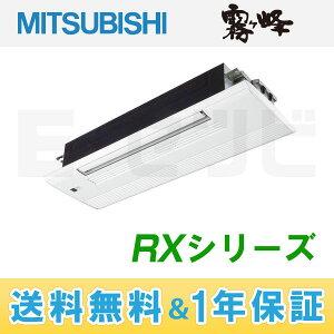 MLZ-RX405AS-wood ハウジングエアコン 三菱電機画像1