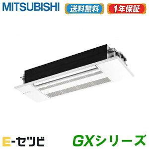 MLZ-GX3617AS-wood|ハウジングエアコン|三菱電機画像1