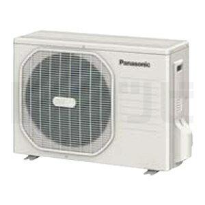 PA-P40T4XN2|業務用エアコン|パナソニック画像2