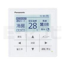 PA-P224T6HDN