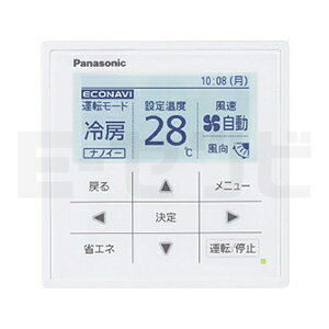 PA-P112F6G|業務用エアコン|パナソニック画像2