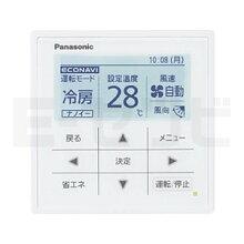 PA-P112L6GN1