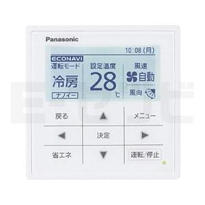 PA-P40K6GA|業務用エアコン|パナソニック画像2