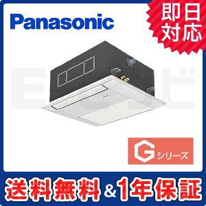 PA-P40DM6GNB|業務用エアコン|パナソニック画像1