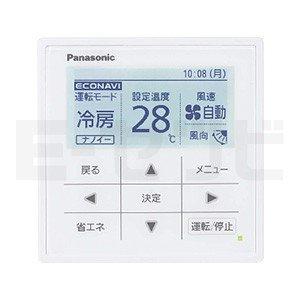 PA-P50FE6HNB|業務用エアコン|パナソニック画像3