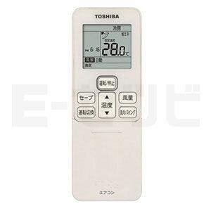 AWSA05056X|業務用エアコン|東芝画像3
