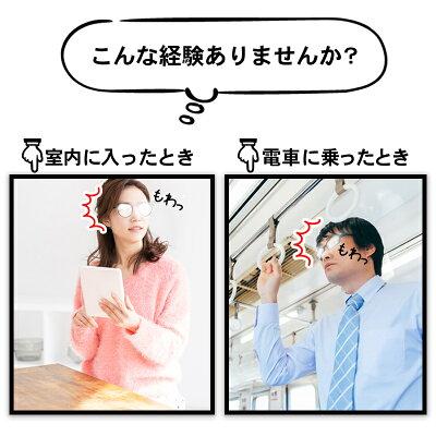 メガネのアレ【メール便】