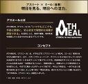 【アスミール ATHMEAL】 アスリートのジャーキー カンガルー チキン 2種セット(カンガルー10個 チキン10個) 【リベルタ】 高タンパク 低糖質 低カロリー ルーミート ボディメイク ダイエット 塩分控えめ 脂肪燃焼 3