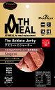 【アスミール ATHMEAL】 アスリートのジャーキー カンガルー チキン 2種セット(カンガルー10個 チキン10個) 【リベルタ】 高タンパク 低糖質 低カロリー ルーミート ボディメイク ダイエット 塩分控えめ 脂肪燃焼 1