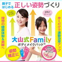 Family_01_560