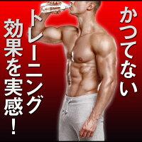 【限定特価】【送料無料】HMBサプリシックスマックス2975HMBを超高配合2975mg筋肉増量サプリメント筋肉を鍛える皆様へSIXMAXダイエット送料無料メール便日本製男性女性シックスマックス【お一人様、1回1点限定】