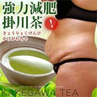 強力減肥掛川茶