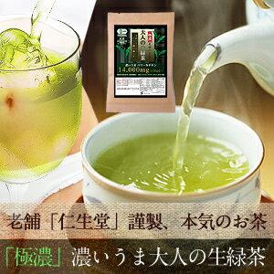 【通常便】天然カテキン14000mg配合の生茶☆ 【濃いうま大人の生緑茶】ペットボトルのお茶は飲んではいけない? 徳川家に漢方を届けていた仁生堂がついに本気のお茶を作りました☆本気で健康をお考えの方は、ペットボトルのお茶を飲んではいけません。