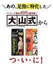 【メール便】【送料無料】大山式 5本指タイツ 2枚Set★ 2