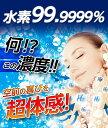 【セット商品】Detoxian 水素スパ 8個セット【アウトレット】 2