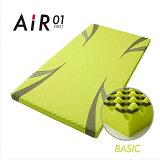 西川AIR01エアーマットレスシングルベーシックイエロー日本製圧縮梱包HC09401621