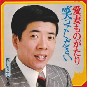 西田敏行が探偵ナイトスクープを勇退する時期はいつ?新局長は誰か予想!