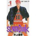 【中古】SLAM DUNK(スラムダンク) コミック 全31巻完結セット (ジャンプ・コミックス) コミック...