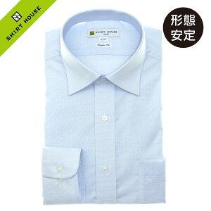 ワイシャツ 形態安定 M L LL 2L 3L 長袖 2020夏 新作 青 水色 サックス ブルー ドビー 無地 セミワイドカラー 標準 オフィスカジュアル シャツハウス メンズ ドレスシャツ 父の日