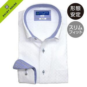 ワイシャツ 形態安定 2020春 新作 S M L LL 2L 長袖 白 ドビー 無地 ボタンダウン スリム 細身 オフィスカジュアル 婚活 シャツハウス メンズ ドレスシャツ 父の日
