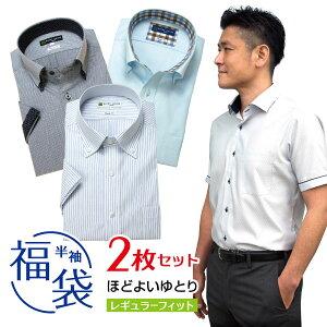 送料無料 ワイシャツ 福袋 セット シャツ M L LL 2L メンズ 半袖 クールビズ おしゃれ ブランド シャツハウス セール 父の日 2012ss