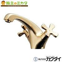 カクダイ【150-437】KAKUDAI2ハンドル混合栓(クリアブラス)★