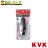 KVK 【PZK1S336G】 レバーハンドルセットメッキ