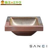 三栄水栓 【HW20231-020】 手洗器 ★