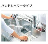 TOTOキッチン用水栓金具【TKGG32EBR】GGシリーズシングルレバー混合水栓台付タイプ蛇口★