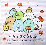 すみっコぐらし/ハンカチ/SM3001/フレンズ