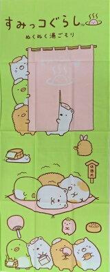 てぬぐいすみっコぐらし(湯籠り和柄)日本手ぬぐい/コットン綿100%絵手ぬぐい/おしゃれ/かわいい/タオル/ハンカチおしゃれ
